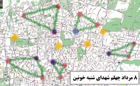 نقشه محلهای برگزاری تظاهرات مردمی 8 مرداد ماه در تهران