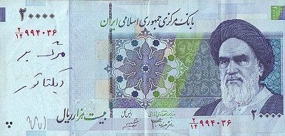 مرگ بر دیکتاتور روی اسکناس رسمی دولت آقایان خامنه ای /احمدی نژاد