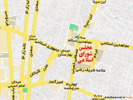 نقشه میدان بهارستان و خیابانهای اطراف