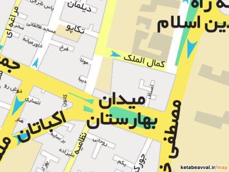 نقشه میدان بهارستان